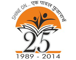 25 years celebrations